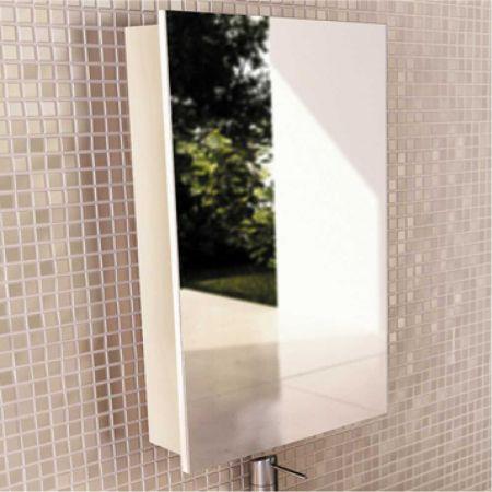 Диана 50 Зеркало-шкаф 70х48х15 см Белый глянец