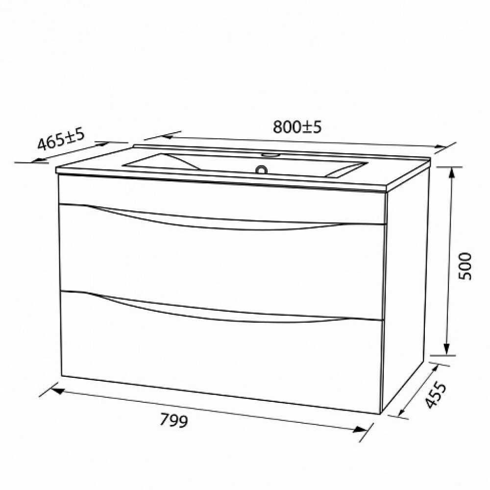 CLOUD Тумба с умывальником для ванной комнаты 80 см CLO80W0i95K (белый)