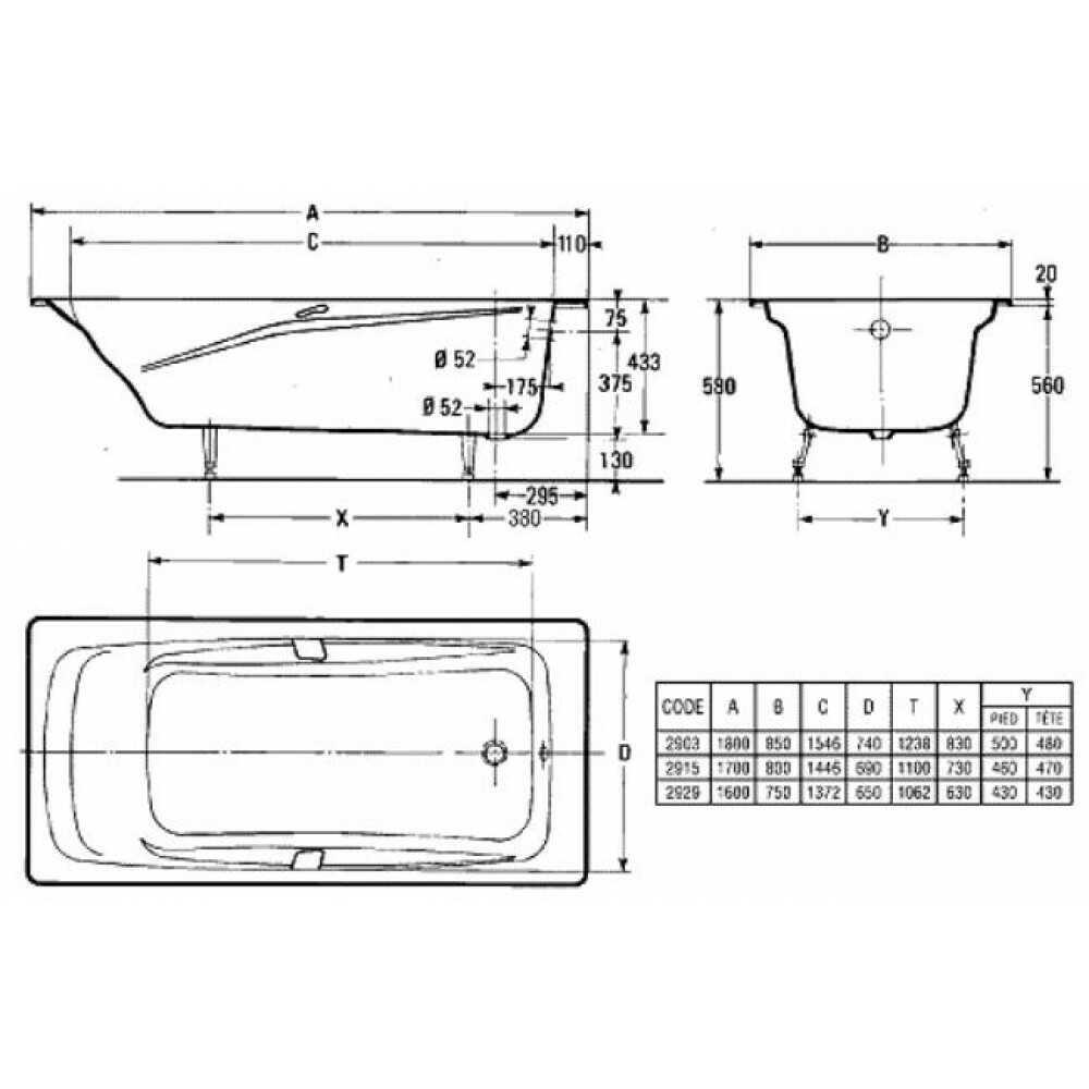 Ванна E2903-00 REPOS /180х85/см + ручки 75110 + ножки E4113-NF